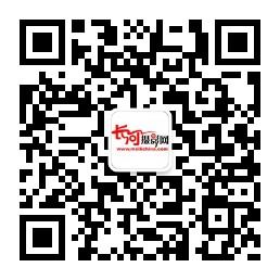 关注长河摄影网官方微信,手机获取更多精彩内容!